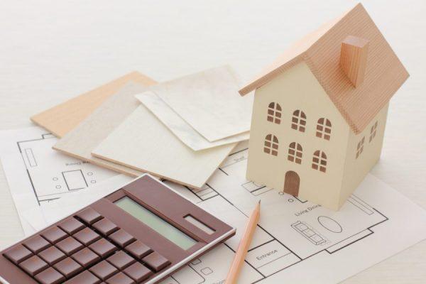 【お金のこと】気になる!マイホームを購入するのに頭金はいくら必要?